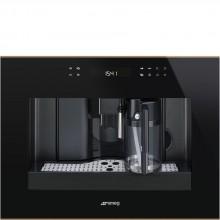 Встраиваемая кофеварка Smeg CMS4601NR