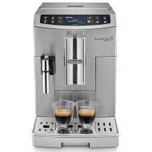 Кофеварка DeLonghi ECAM 51055 M