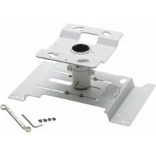 Крепление для проектора Epson ELPMB22