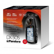 Автосигнализация Pandora DX 50SUA v2