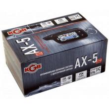 Автосигнализация KGB AX-5