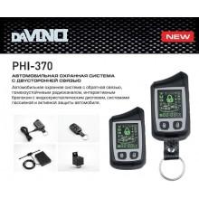 Автосигнализация DaVinci PHI-370