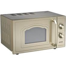 Микроволновая печь Gorenje MO-4250 CLG