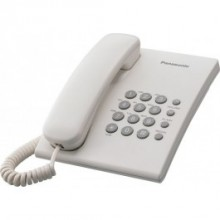 Проводной телефон Panasonic KX-TS2350UAW