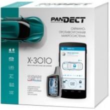 Автосигнализация Pandect X-3010