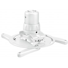 Крепление для проектора Vogels PPC 1500 Projector Ceiling Mount