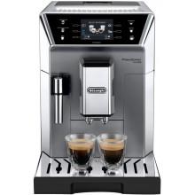 Кофеварка DeLonghi ECAM 55075 MS