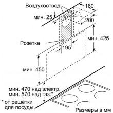 Вытяжка Bosch DWK095G60