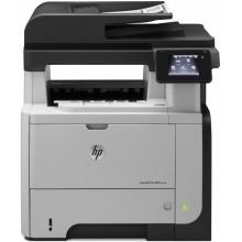 МФУ HP A8P80A