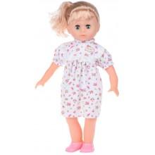 Кукла Same Toy Ukoka 8010BUt-1