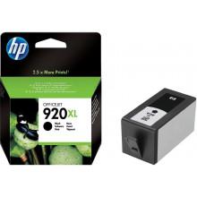 Картридж HP 920XL CD975AE