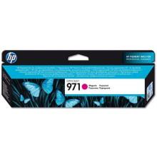 Картридж HP 971 CN623AE