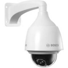 Камера видеонаблюдения Bosch NEZ-5230-PPCW4