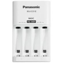 Panasonic Eneloop Basic BQ-CC51E