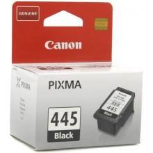 Картридж Canon 8283B001AA