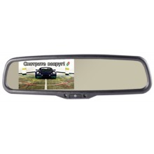 Автомонитор Gazer MM506 Daewoo, Chevrolet